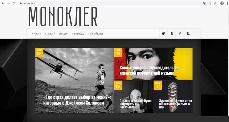 Моноклеарный сайт