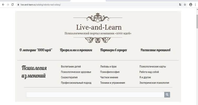сайт Живи и учись