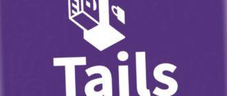 Анонимизация ОС tails 4.12 обеспечивает безопасность