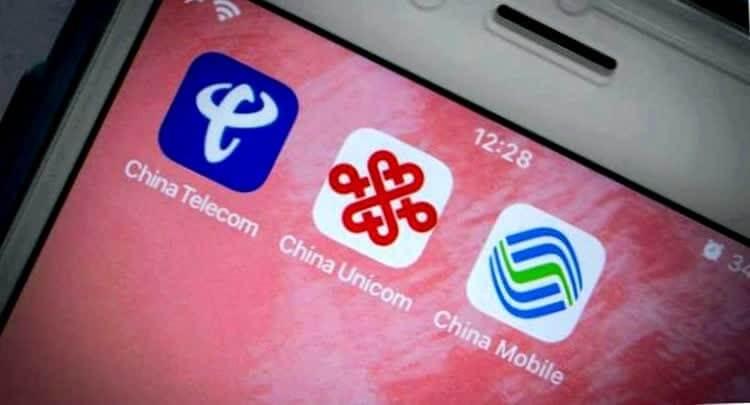 Сетевые операторы Китая окончательное прощание с фондовым рынком США
